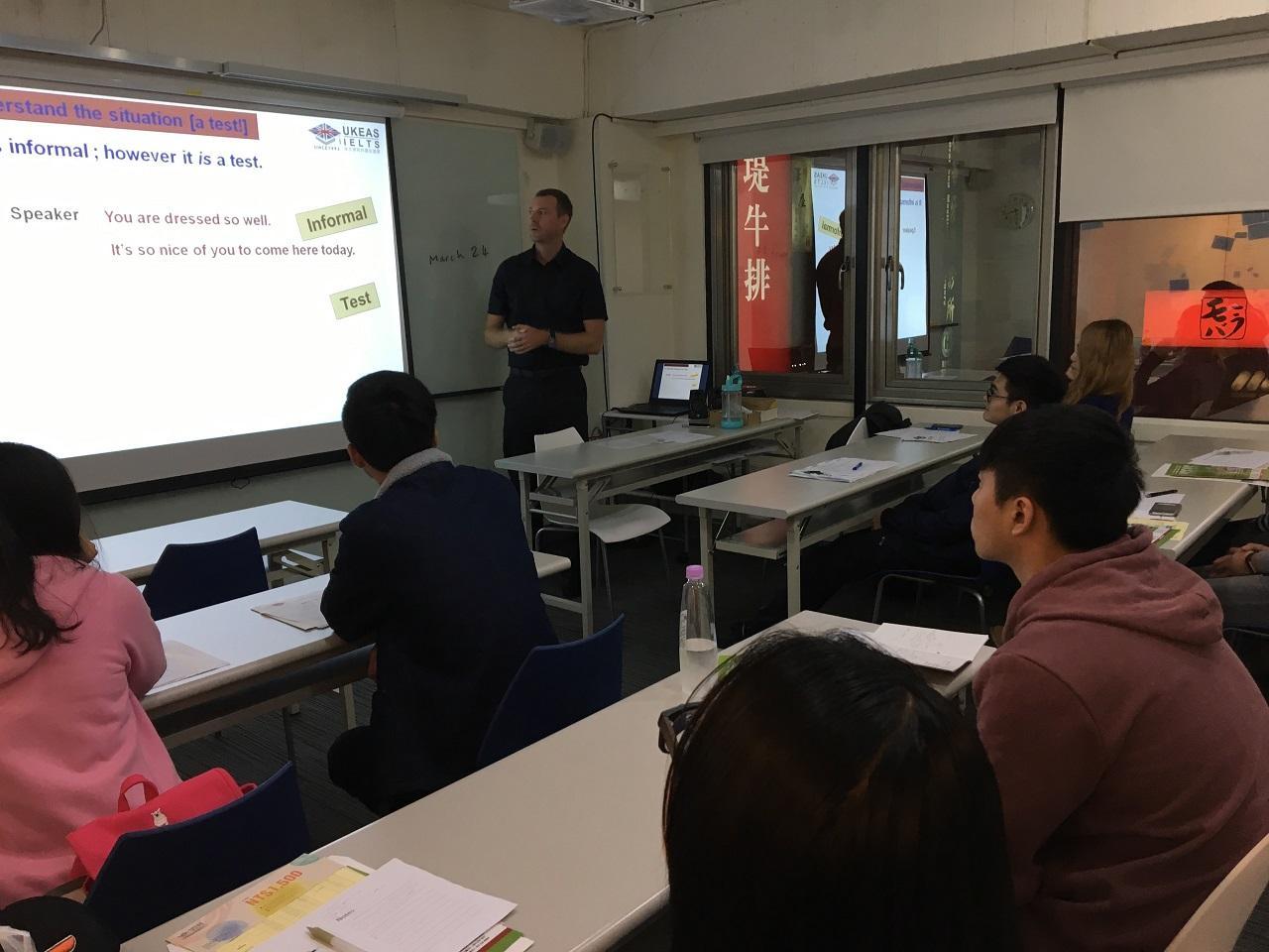 【台北】4/7 EAP碩士學前準備課程講座