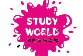 2015 Study World語言學校獨家優惠,  期間限定只到04/02!