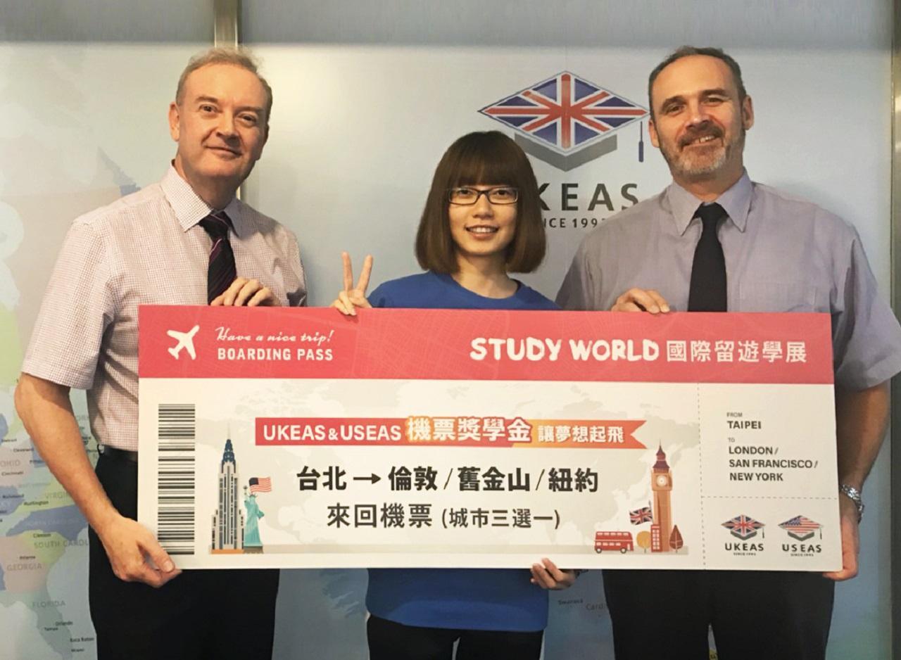 恭喜語葳同學參加Study World獲得來回機票一張