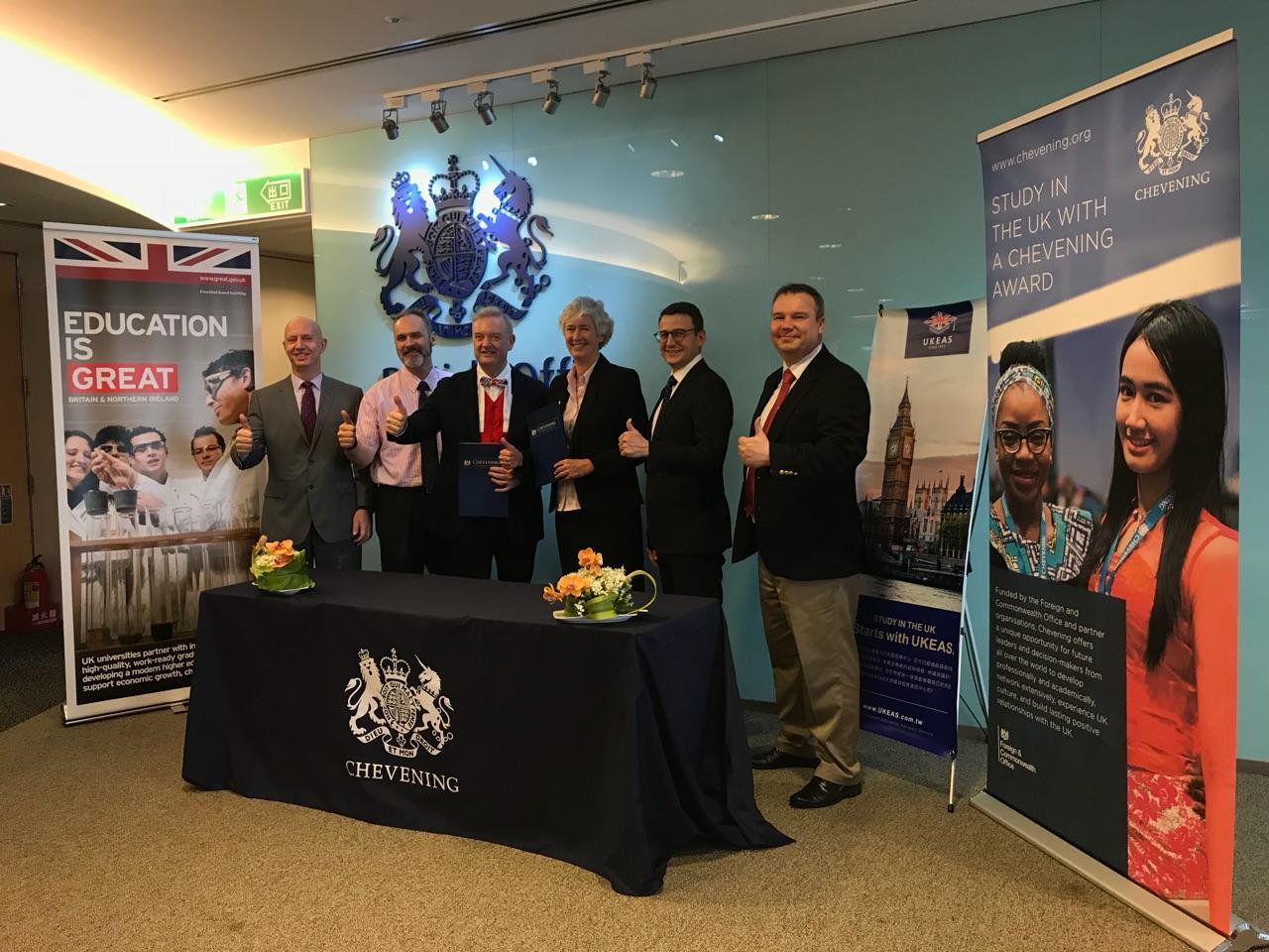 大英國協教育資訊中心與英國外交部聯合設立 Chevening / UKEAS 獎學金