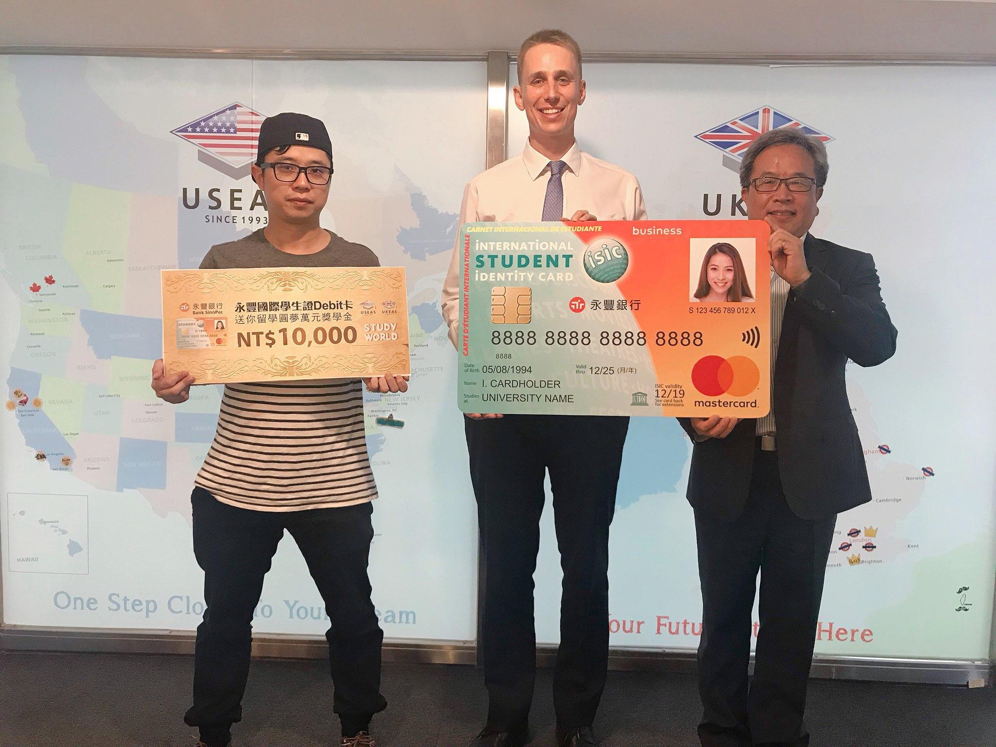恭喜美吉同學參加Study World獲得永豐銀行圓夢萬元獎學金